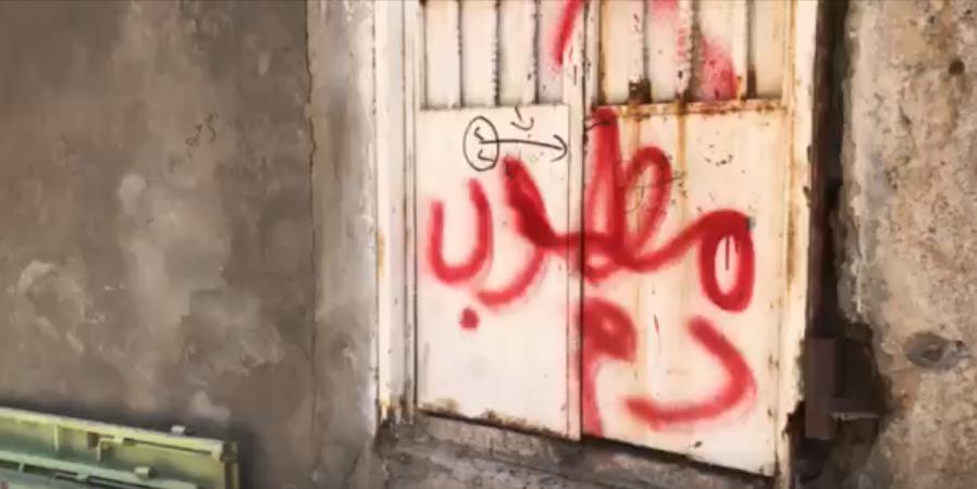 """بعد كتابة عبارة """"مطلوب دم"""" على جدرانه .. هجوم على منزل ناشط جنوبي العراق"""