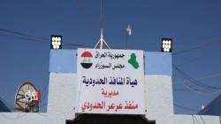 قرب افتتاح خطوط تجارية جديدة بين العراق والسعودية