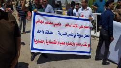 """الكاظمي يتعهد بحل """"عاجل"""" و""""منصف"""" للمحاضرين المجانيين"""
