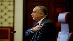 الكاظمي يشكل لجنة مشتركة مع كوردستان للتحقيق بقصف اربيل