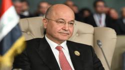 الرئيس العراقي يستبعد التطبيع مع اسرائيل