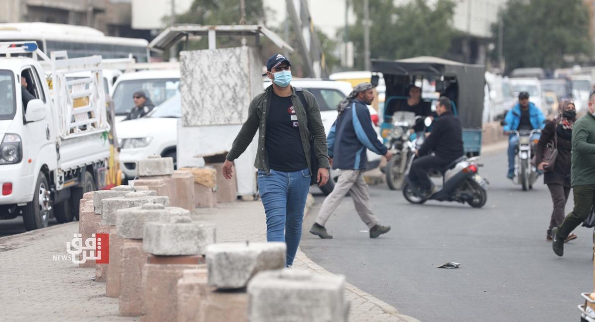 """الصحة العراقية تهدد بإجراءات وقرارات """"أشد"""" من الحالية"""