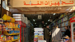 The Iraqi National Security Agency to monitor the prices during the lockdown