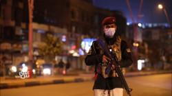 السلطات العراقية تقرر تمديد حظر التجوال الخاص بكورونا