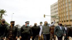 الكاظمي يوجه بعقد مؤتمر دولي لإعمار العاصمة بغداد