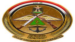 الدفاع العراقية تجري تغييرات بمناصب رفيعة