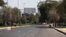 بغداد.. التزام بالإغلاق والحظر التام (صور)