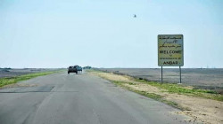 """سرايا السلام تغلق طريقاً يربط محافظتين بعد يوم من افتتاحه وتعطي """"تبريراً"""""""