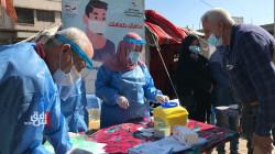 بأكثر من 6 آلاف.. العراق يسجل أعلى إصابات يومية بفيروس كورونا
