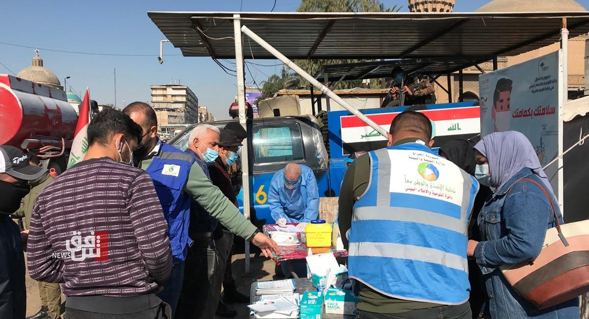 العراق يسجل 4674 اصابة بفيروس كورونا و32 حالة وفاة