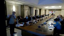 """الكاظمي يرفض اجراءات روتينية معتمدة في دوائر الدولة منذ قرن"""""""