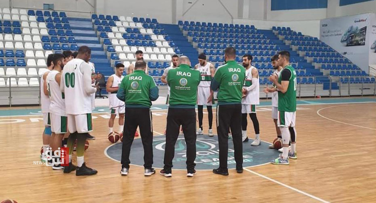 كرة السلة.. منتخب العراق يودع التصفيات الآسيوية