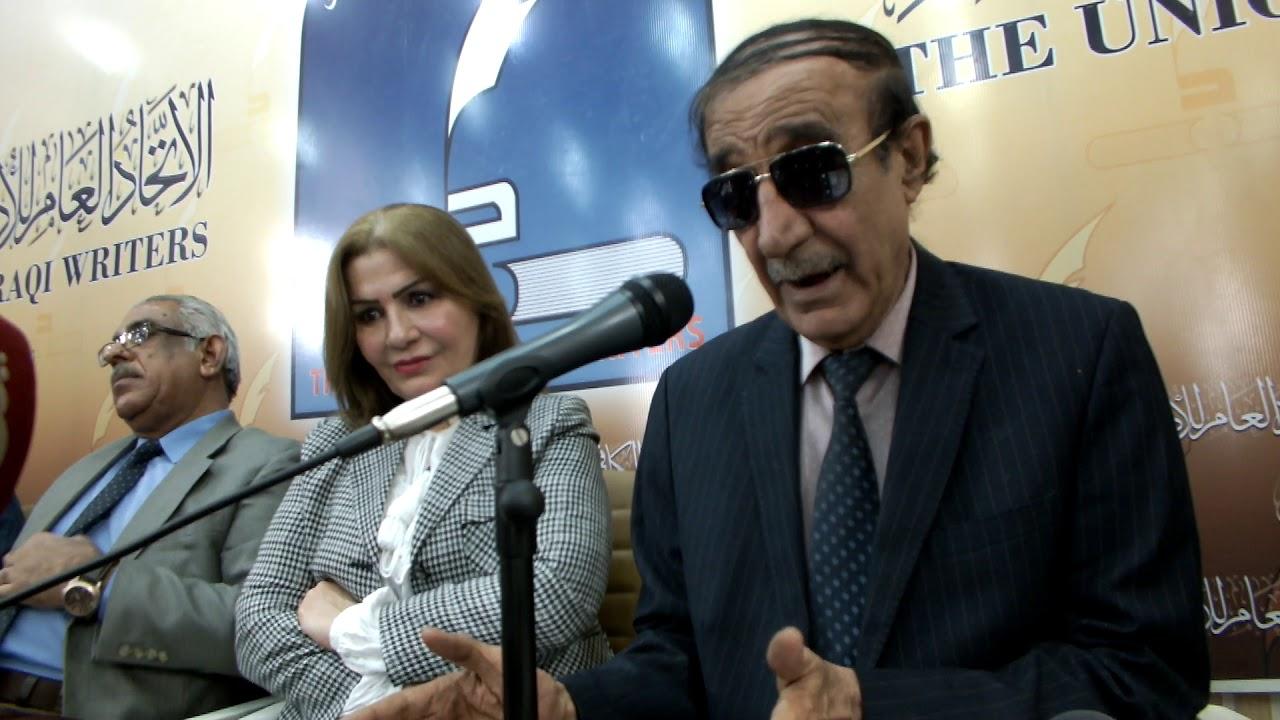 وفاة رئيس اتحاد الصحفيين العراقيين