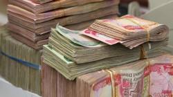 وزارة المالية تنشر جدول توزيع الرواتب لإقليم كوردستان