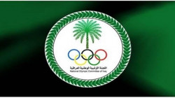 اللجنة الاولمبية المؤقتة تغلق باب الترشيحات لعضوية الجمعية العامة اليوم
