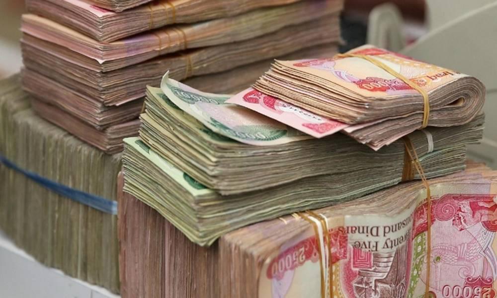 وەزارەت دارایی خشتەی دابەشکرن مووچەیل هەرێم کوردستان بڵاو کەێد