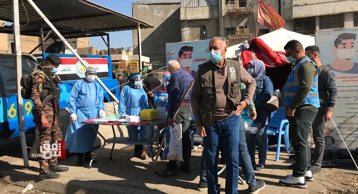 کۆڕۆنای عراق.. تووشهاتنەگان لە ٤ هەزار رەد کەن و ١٦ مردن