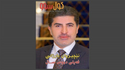 """Gull Soo"" releases ""Feyli Doos"".. Names ""Nechirvan Barzani"" as ""The Person of the Year"""