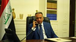 الكاظمي يعلن تلقيه مكالمة هاتفية من الرئيس الأمريكي ويفصح عما دار بينهما