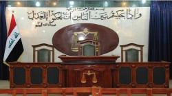 الحكم بالسجن على عناصر أمن قتلوا مدنيين جنوبي العراق