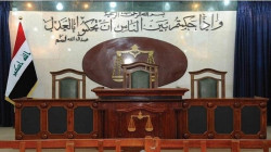 Dhi Qar Criminal court sentences three police officers to imprisonment