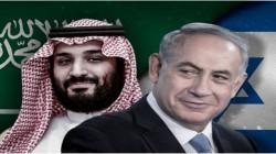 اتصالات بين كبار المسؤولين في إسرائيل والسعودية حول ادارة بايدن