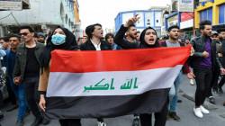 من بين 190 بلداً .. العراق يتذيل مؤشراً دولياً للمرأة وأنشطة الأعمال والقانون