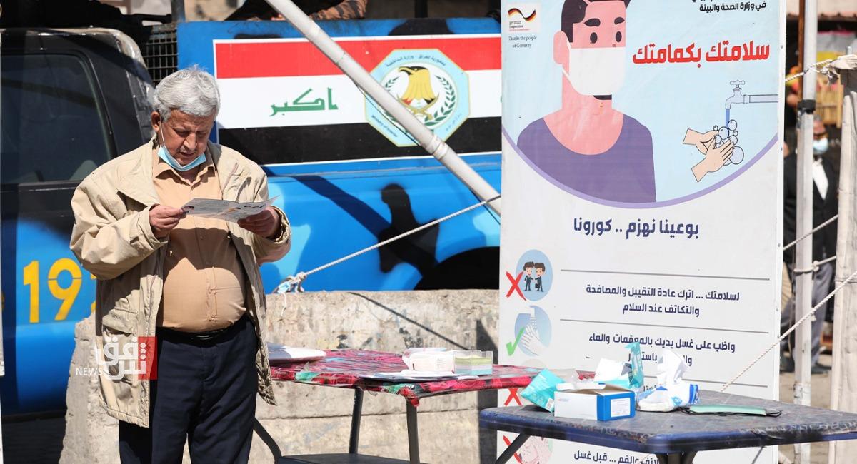 اصابات كورونا في العراق تستقر فوق الـ4 آلاف اصابة لليوم الثالث توالياً