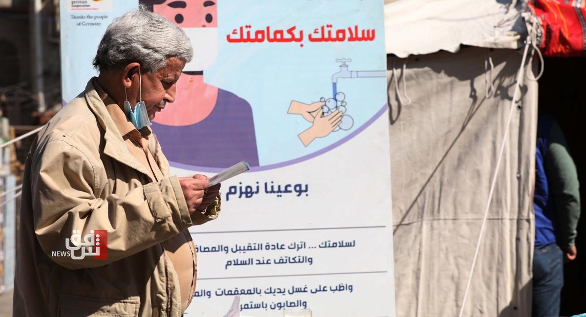 كورونا في العراق: تسجيل 3248 اصابة وارتفاع بأعداد التعافي