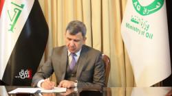 وزير النفط: نسعى الى تقليل انتاج الذروة الى 8 ملايين برميل يوميا