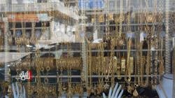 ارتفاع أسعار الذهب في الأسواق العراقية اليوم الاحد