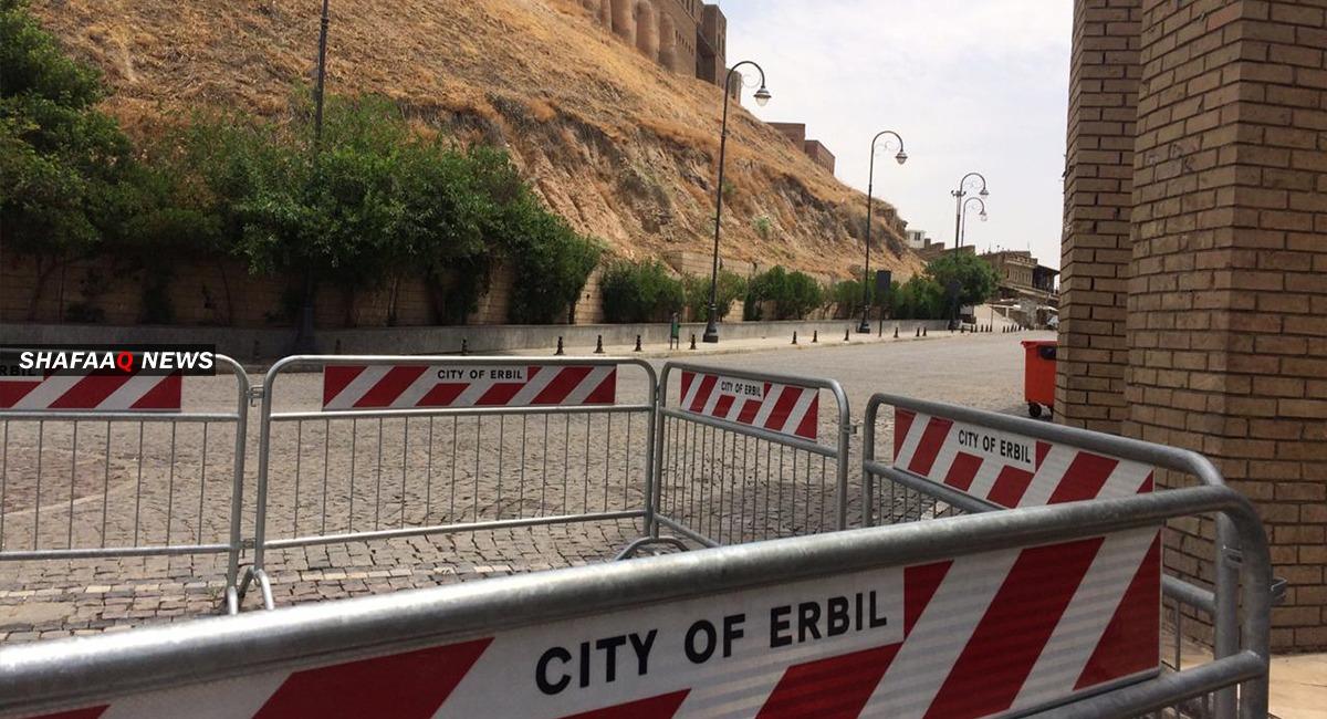 اربيل تعلن عن غلق حدودها مع باقي المحافظات العراقية