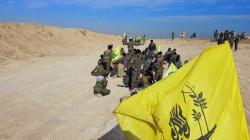"""""""مساحتها تفوق لبنان"""".. """"مستعمرة ايرانية"""" على الحدود العراقية السورية"""