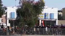 Demonstrations supporting Nasiriyah protests in Basra