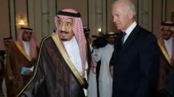تصريحات أميركية صادمة للسعودية: علاقاتنا لن تعود كما كانت