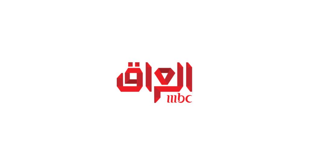 """mbc عراق"" تنأى بنفسها عن تصريحات الشيخ علي"