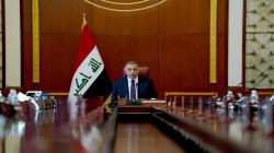 حكومة الكاظمي تتخذ 6 قرارات جديدة