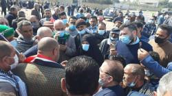 صور.. السجناء السياسيون يتظاهرون أمام مقر الحكومة العراقية للمطالبة بإطلاق رواتبهم