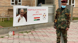 صور.. إقليم كوردستان ينهي استعداداته لاستقبال بابا الفاتيكان