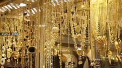 أسعار الذهب في الأسواق العراقية اليوم الاثنين