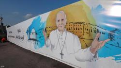 الكاظمي يغرد قبل ساعات من وصول البابا