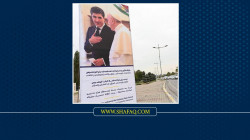 President and people of Kurdistan to participate in the Pope's reception