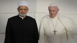Al-Azhar: a historic and courageous visit of my brother Pope Francis to dear Iraq