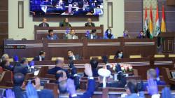 برلمان كوردستان يلتئم الأثنين لإقرار قانون مهم للعراق كافة