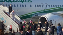 Pope Francis lands in Erbil Airport