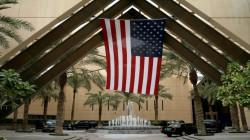 أمريكا تحذر مواطنيها من هجمات محتملة في السعودية