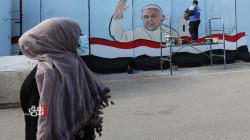 بابا الفاتيكان يخص نساء العراق في تغريدة عن يوم المرأة