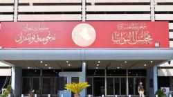 """البرلمان العراقي يعقد اجتماعا """"خاصاً"""" بسبب ارتفاع أسعار النفط"""