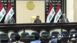 The Parliament to hold a decisive meeting to solve the issue of the Federal Court Law