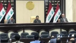 اجتماع حاسم لرئاسة البرلمان مع رؤساء الكتل بشأن قانون المحكمة الاتحادية